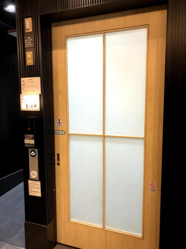 東京駅黒塀横丁誰でもトイレ